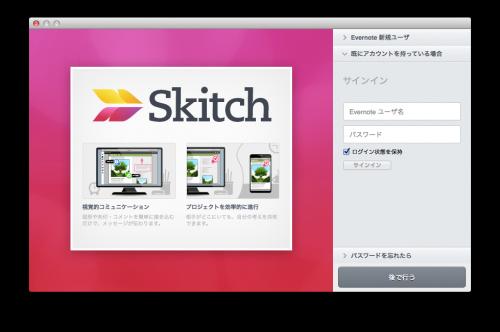 スクリーンショット 2013-11-15 14.01.51
