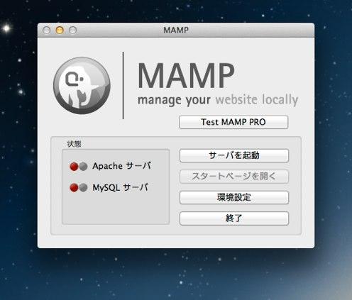 MAMP-1