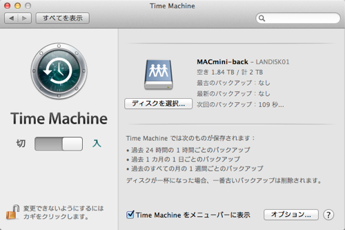 Time Machine-1