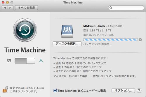 Time Machine-2