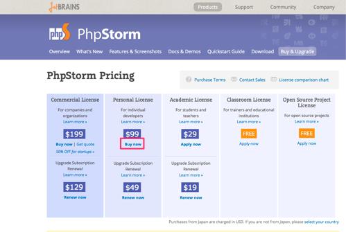 PhpStorm __ Licensing