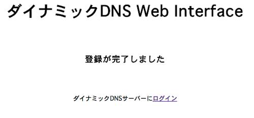 ieserver.net - GunDIP2-1