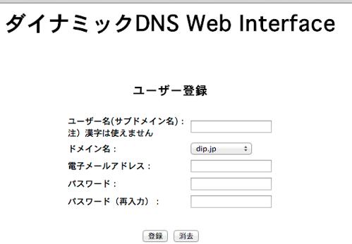 ieserver.net - GunDIP2