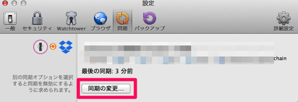 Banners and Alerts と 設定