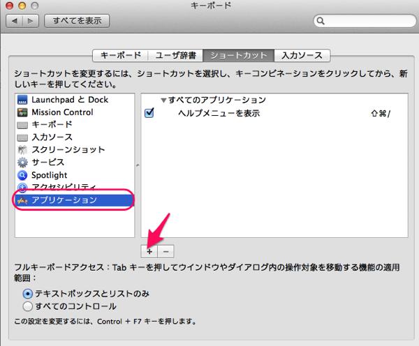 Cursor と キーボード と mac F5でブラウザのリロードがしたい